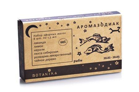 Рыбы набор эфирных масел 6х1,5мл Ботаника