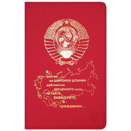 Купить Чехол для электронной книги Vivacase Soviet Red универсальный 6