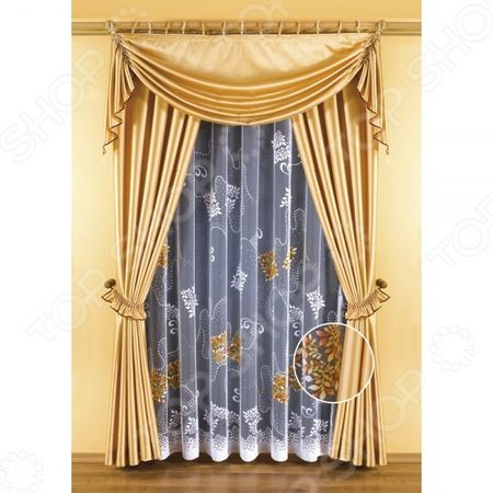 Комплект штор Wisan Zlata Zlata