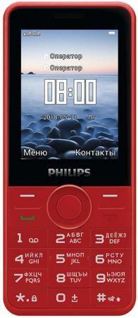 7b58b7bb39854 Мобильный телефон Philips E168 Xenium Red - spectro.ru