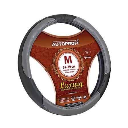 Оплетка Autoprofi Ap-1010 bk/gy (m)