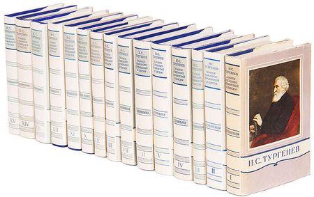 И. С. Тургенев. Собрание сочинений в 15 томах (комплект из 15 книг)
