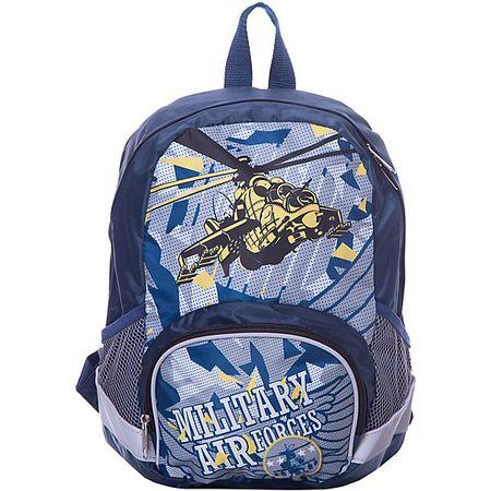 853b8880b7f8 Limpopo Рюкзак школьный Fantasy bag Military Forces