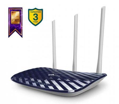 Фото Точка доступа TP-LINK Archer C20 AC750 802.11ac 733Mbps 2.4/5 ГГц 4xLAN. Купить в РФ