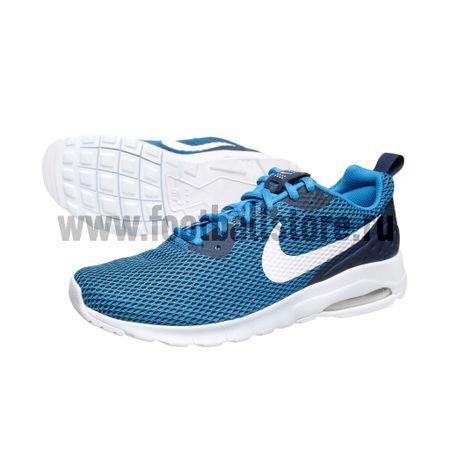 Купить Кроссовки Nike Кроссовки Nike Air Max Motion LW SE 844836-400