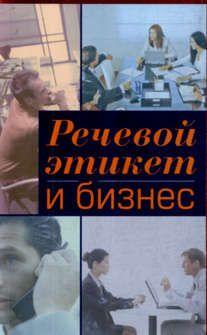 Жабоклицкая И.И. Российские праздники: история и современность