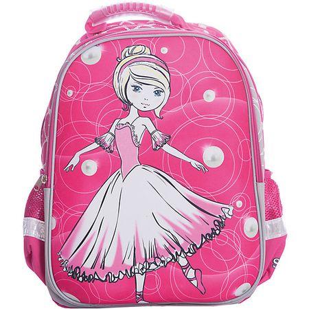 33ebf946f3b5 Ранец Super bag Принцесса балерина ортопедическая спинка - godsend-fx.ru