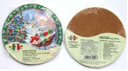 Купить Сувенир, Gift-and-Home, Подставка под горячее, Рождественские Подарки d=17см, пробка