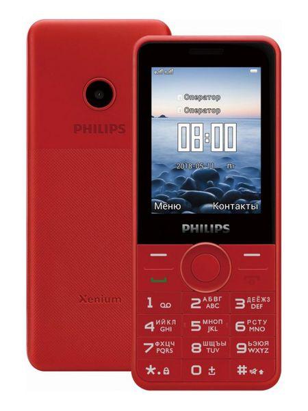 8f518cafddea6 Сотовый телефон Philips Xenium E168 Red - godsend-fx.ru