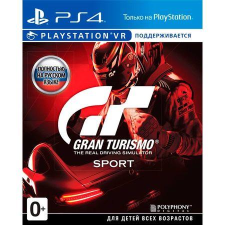 Видеоигра для PS4 . Gran Turismo Sport