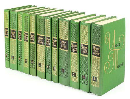 Уильям Теккерей.Собрание сочинений (комплект из 12 книг)