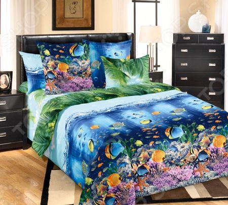 Комплект постельного белья Королевское Искушение «Подводный мир». Ткань: перкаль