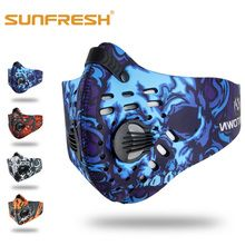 Fashion mouth face mask Dustproof Mountain Bicycle riding Sport Road winter  anti dust mask PM2 5 N95 Activated Carbon breathing