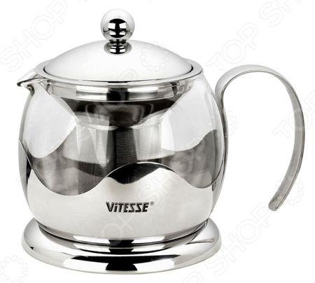 Здесь можно купить VS-1919 Aniya  Чайник заварочный Vitesse VS-1919 Aniya