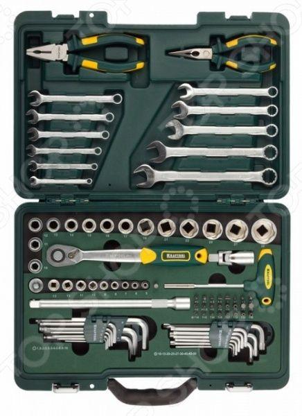 Набор слесарно-монтажного инструмента Kraftool Industry 27977-H84 Industry 27977-H84