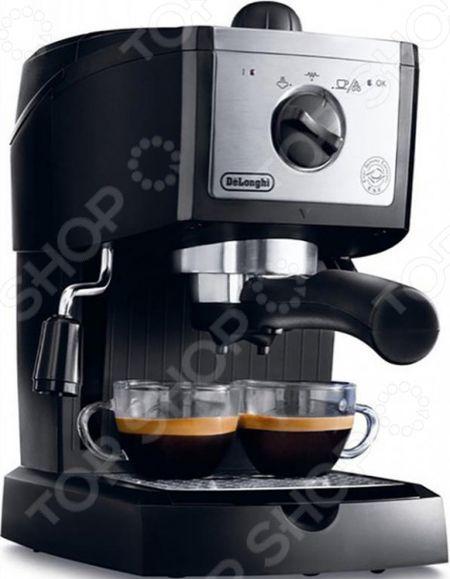 Здесь можно купить EC 156 B  Кофеварка DeLonghi EC 156 B <![CDATA[Кофеварки]]>