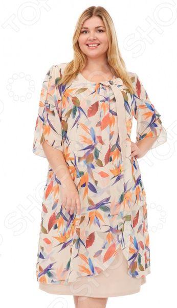 Платье Laura Amatti «Первое свидание». Цвет: бежевый «Первое свидание». Цвет: бежевый