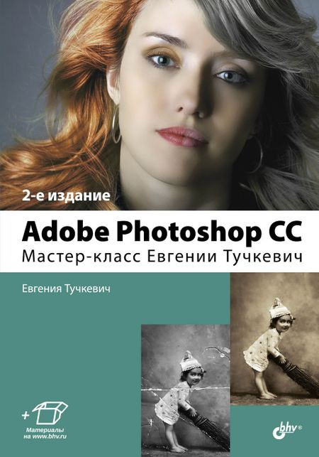 Photoshop Cs6 Classroom In A Book Lesson Files
