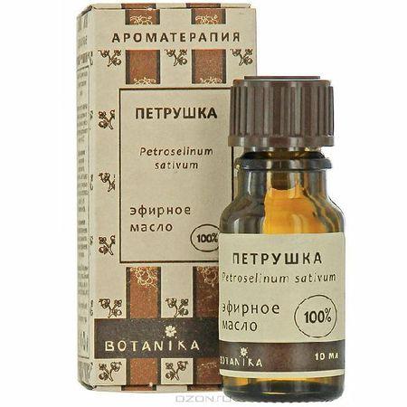 Петрушка 10 мл эфирное масло Ботаника