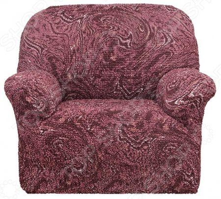 Натяжной чехол на кресло Еврочехол Еврочехол «Виста. Руж» «Виста. Руж»