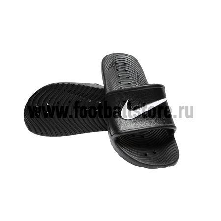 Купить Сланцы Nike Сланцы Nike Kawa Shower 832528-001
