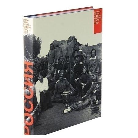 9afab50b8544 Россия хх век в фотографиях 1900 overpack-magazine.ru