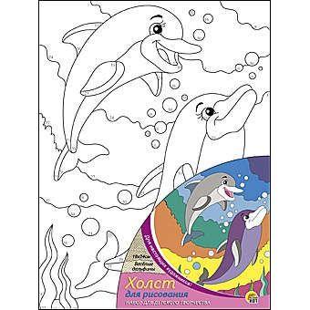 Купить Набор для творчества Рыжий кот Холст с красками 18*24см Веселые дельфины Х-1648