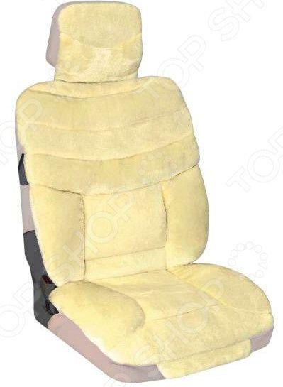 Набор чехлов для сидений SKYWAY Arctic 1017