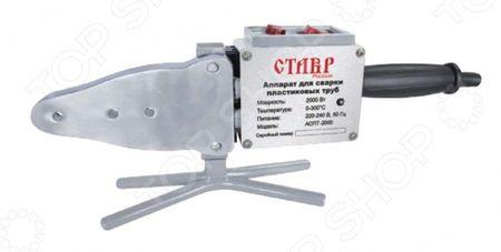 Аппарат для сварки пластиковых труб СТАВР АСПТ- 2000 АСПТ- 2000