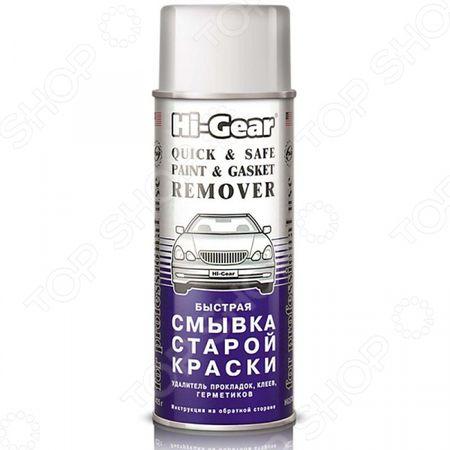 Аэрозоль для удаления краски Hi Gear HG 5782 HG 5782