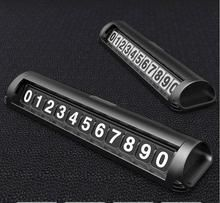Car Styling Temporary Parking Card Phone Number Card Plate Hidden Switch  Telephone Number Car Parking Card Stop Auto Accessories