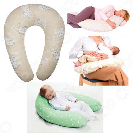 Подушка для кормления Primavelle Comfy Baby Comfy Baby