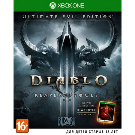 Видеоигра для Xbox One . Diablo III:Reaper of Souls