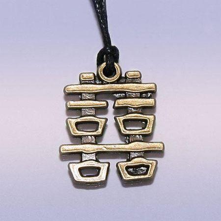 Амулет хси-хси - символ двойного счастья, исполнения мечтаний и счастливый брак