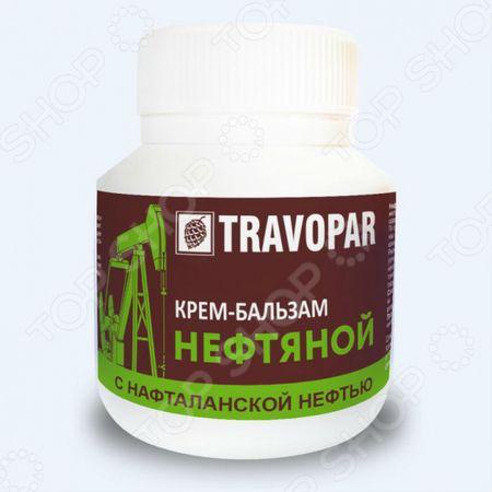 Крем- бальзам для тела Travopar «Нафталановый» «Нафталановый»