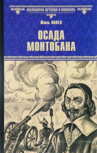 Ковен, Жюль Осада Монтобана