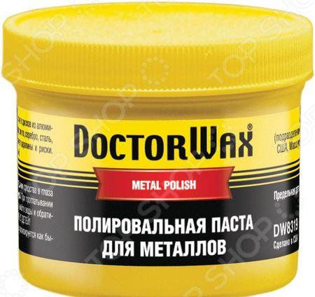 Паста для металлов Doctor Wax DW 8319