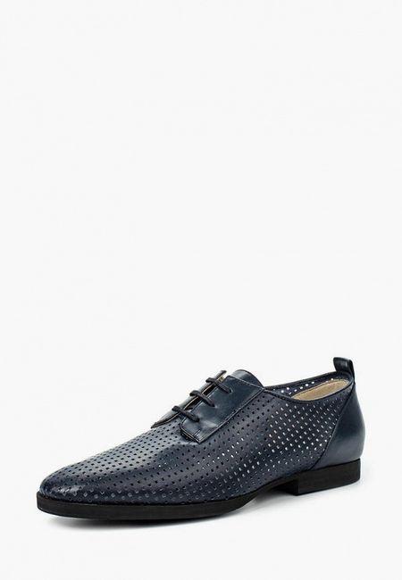 Женская обувь Jil Sander Navy купить на Tiller.Ru    каталог цен и ... 821adbb68ec
