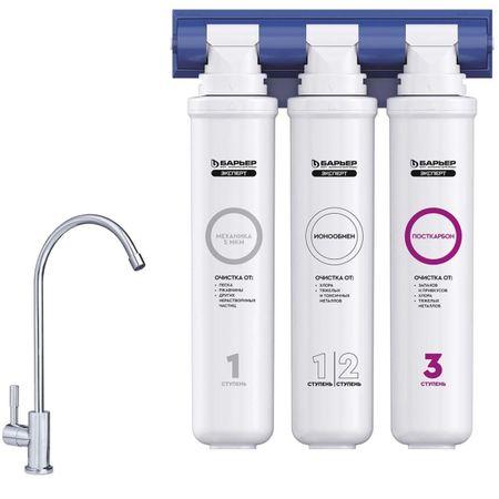 Купить Фильтр для очистки воды Барьер Expert Standard