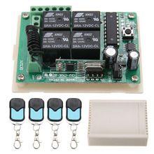 SmartYIBA 433Mhz Black Remote Controller - xn----7sbqrcbcdipen3a9f