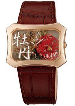 Orient Часы UBSQ005E. Коллекция Dressy Elegant Ladies