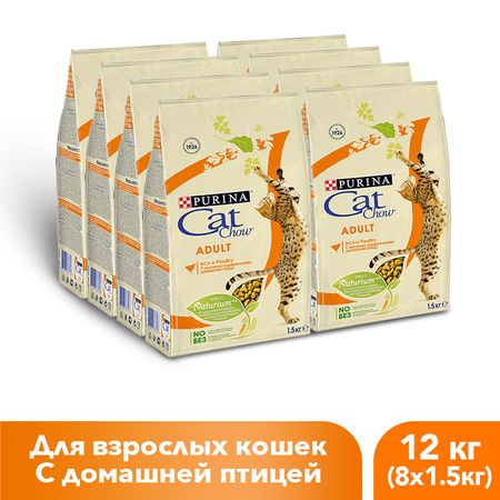 Dry food Cat Chow for adult cats with a high poultry content, 12 kg.