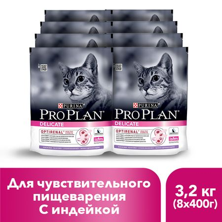 Dry Pro Plan food for cats with sensitive digestion and fastidious for eating with turkey, 3.2 kg.